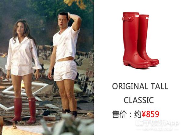 雨来啦 ∣ 女神也穿的高逼格雨鞋 有了它就是晴天