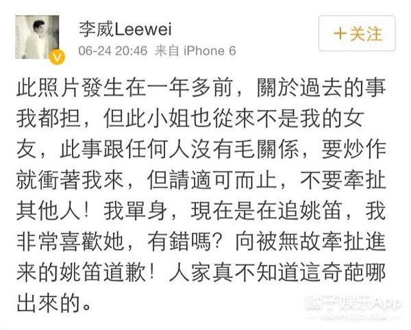 和文章陈赫比,李威简直男友力爆棚了