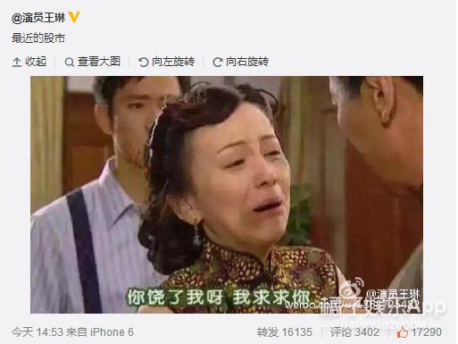 【娱乐小报】大表姐喝醉吃筷子 张翰笑容变鬼片