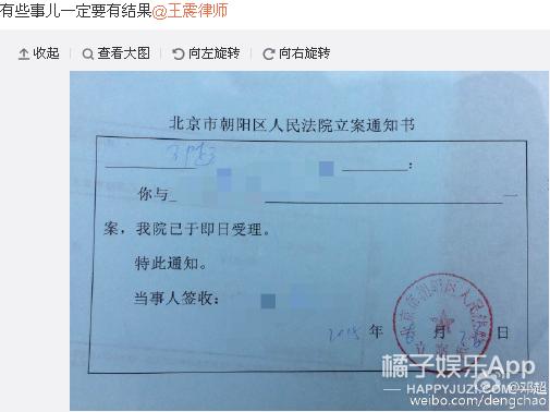 【娱乐小报】盗墓笔记最雷镜头 邓超要告诬陷者