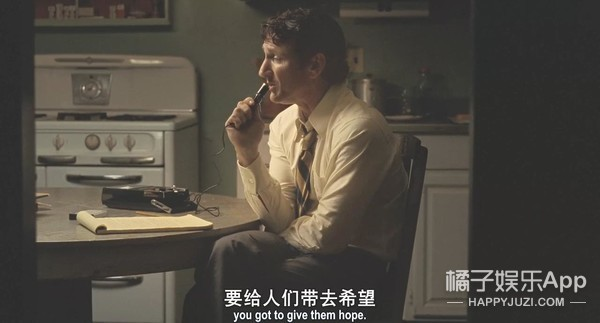 【周末电影院】《米尔克》:如果他还活着,看到美国今天这一幕会很开心