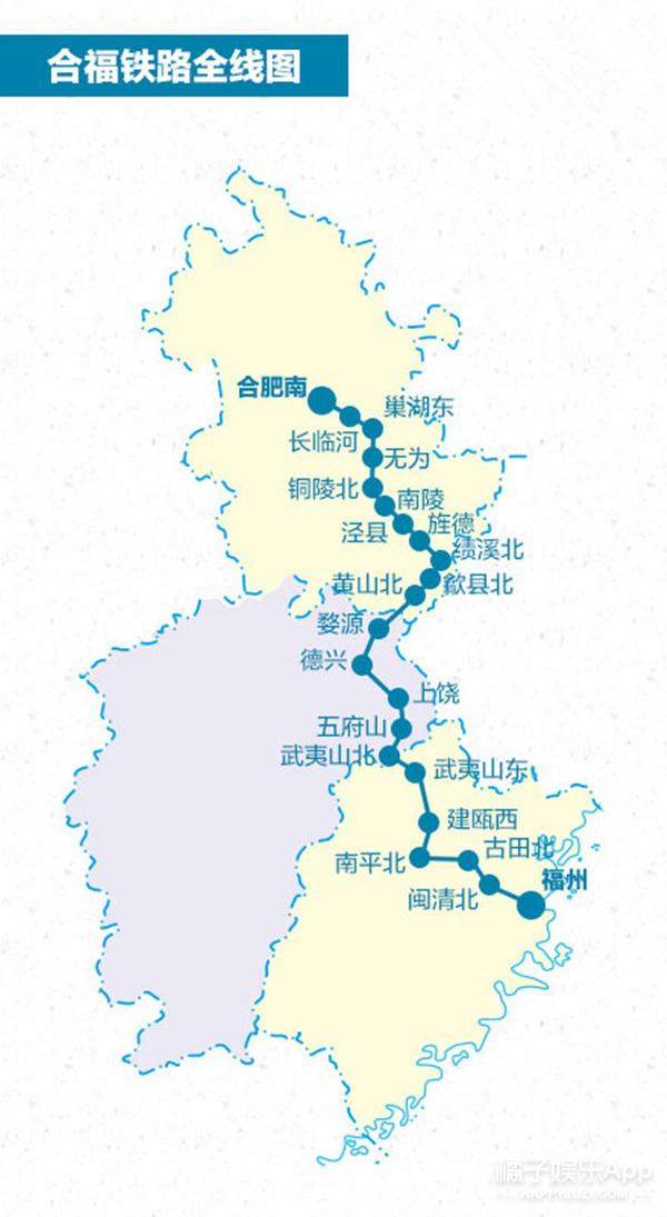 中国最美高铁今日开通,所有站点都是景点