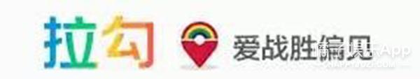 #LoveWins 中国本土品牌正面回应 第一次为同志发声!