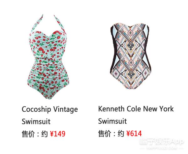今夏流行One-piece泳衣 比基尼早落伍了
