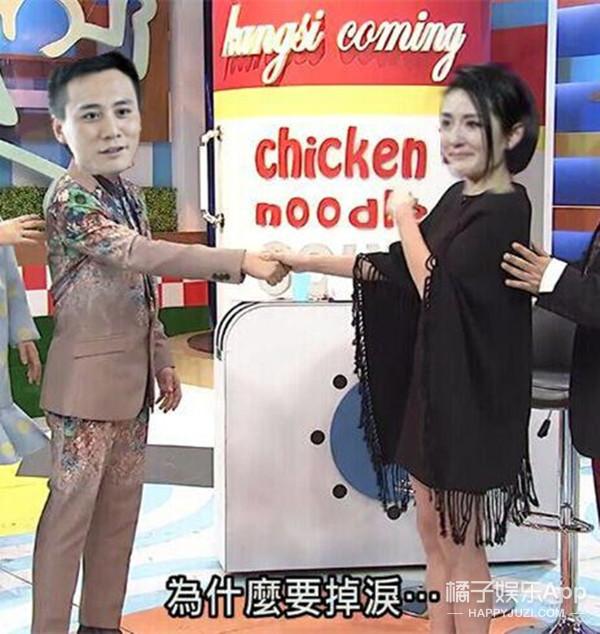 刘烨回复谢娜微博:再见即使不能红了眼 但也可以点个赞