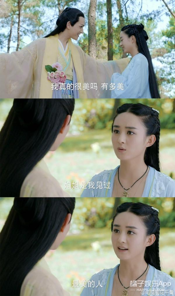 中国十大女神排行榜 他们的美貌一个个虐哭杀阡陌