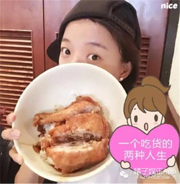 """""""吃货""""王珞丹:美食和好身材兼得的秘密"""