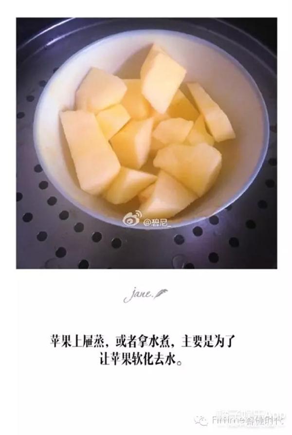 健康食谱|在家也能做果丹皮山楂卷,酸酸甜甜好味道