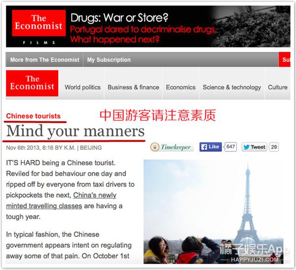 瑞士贴公告教育亚洲人正确使用马桶,管的可真多!