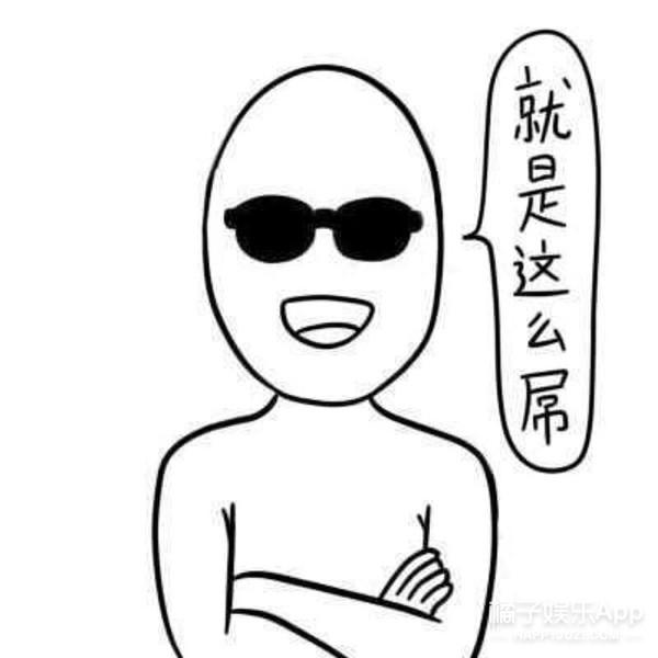 土豪注意:日本推出定制流星雨 1颗8000美元任你挑