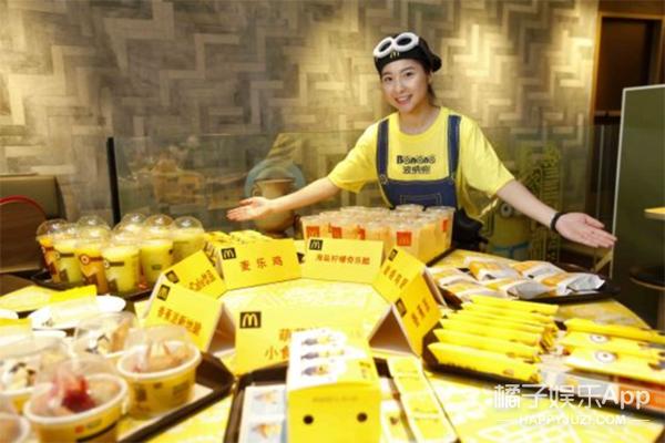 麦当劳变身小黄人餐厅 吃个饭都这么萌好暖心