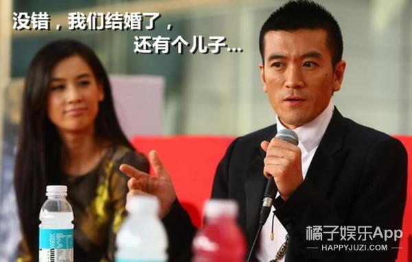 杨子黄圣依又合体  不当老公当助理