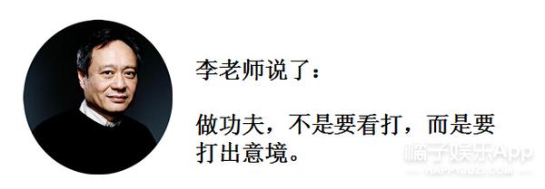 陈凯歌同学:让王家卫李安告诉你,武侠应该怎么拍!