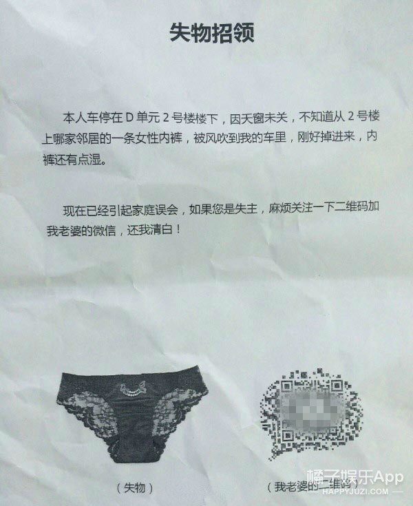 娱乐小报 | 花千骨发明空调 杨幂封面露脚