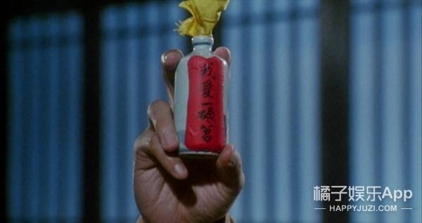 一瓶毒药猜电影 | 这是哪部片,让TA中毒后飞起来?