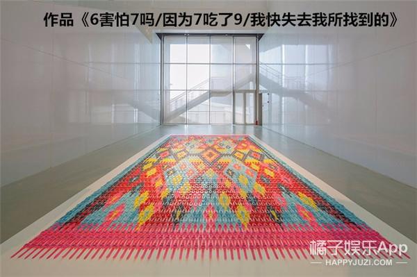 她在中国淘了3万只塑料袋和各种垃圾 做出另类艺术品