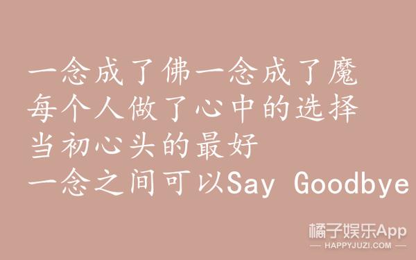 与杨子晴出轨到玩完 陶喆歌词处处都是证据