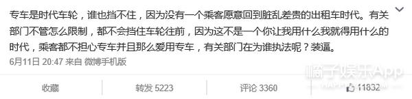作业本竟是预言帝!预测冯绍峰倪妮分手世界杯都神准