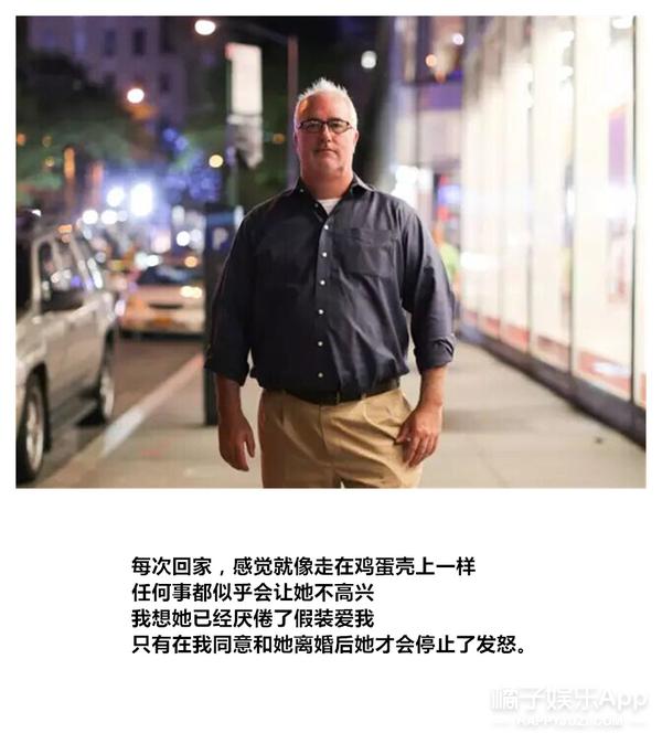 世界人在纽约 | 每个擦肩而过的路人或许都有一段动人的故事