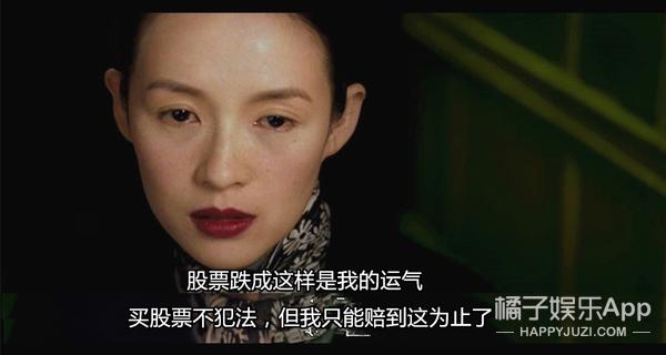 赔了赔了都赔了!范爷损失1.2亿赵薇缩水40亿