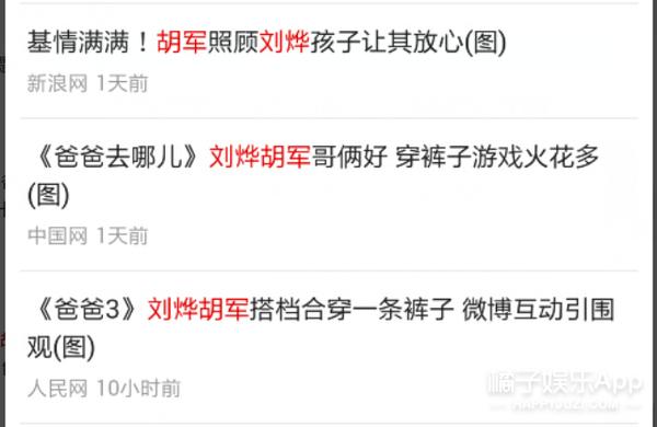 蓝宇CP澄清了:我们没有特殊情愫