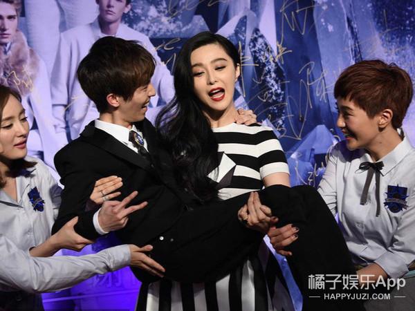 郭敬明李治廷吴亦凡......那些被范冰冰抱起的男人们