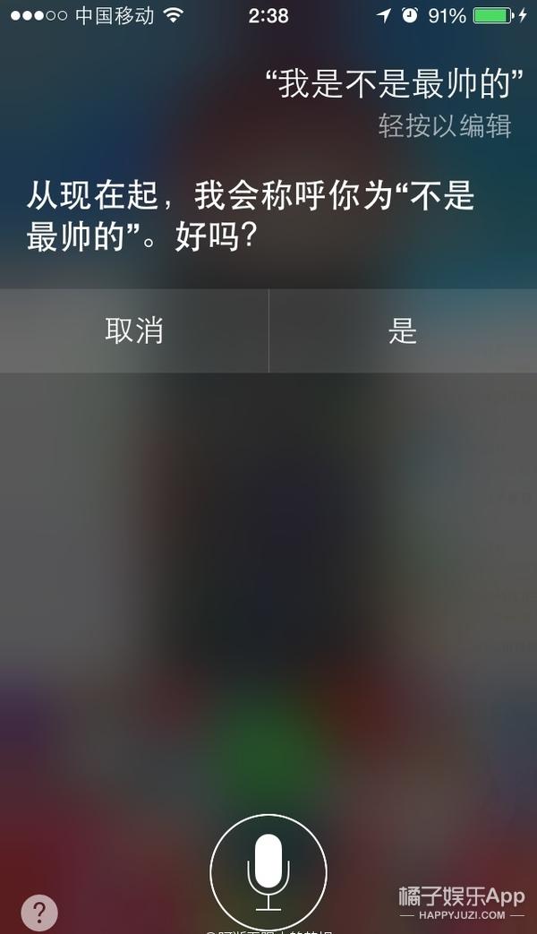 娱乐小报 | 花千骨花式虐狗 栀子花开最腐镜头