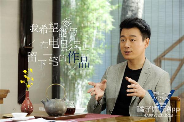"""易立竞专访佟大为:对一切诱惑说""""不"""""""