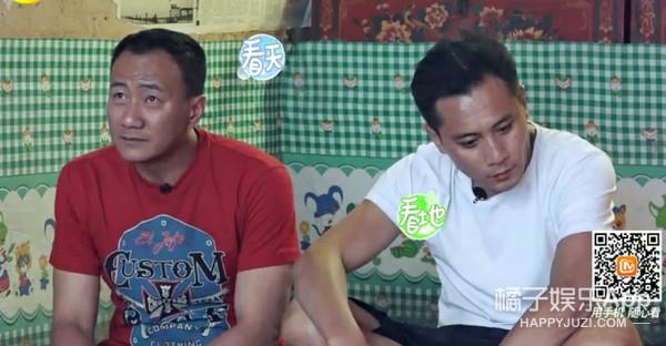 综艺宅少女 | 《爸爸3》首播 刘烨胡军暧昧的我脸都红了