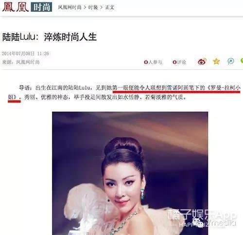告诉你:谁是中国版【Kim Kardashian】