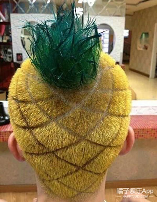 菠萝头已经OUT了 现在有了新款菠萝包发型