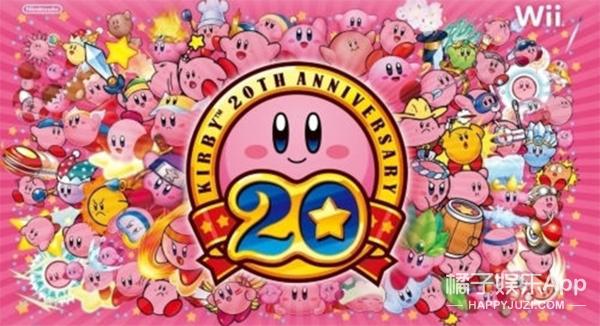 任天堂总裁岩田聪去世 他的游戏是我们最棒的青春回忆