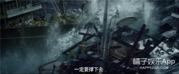 吴宇森携《太平轮(下)》归来  艾玛!终于看到船了