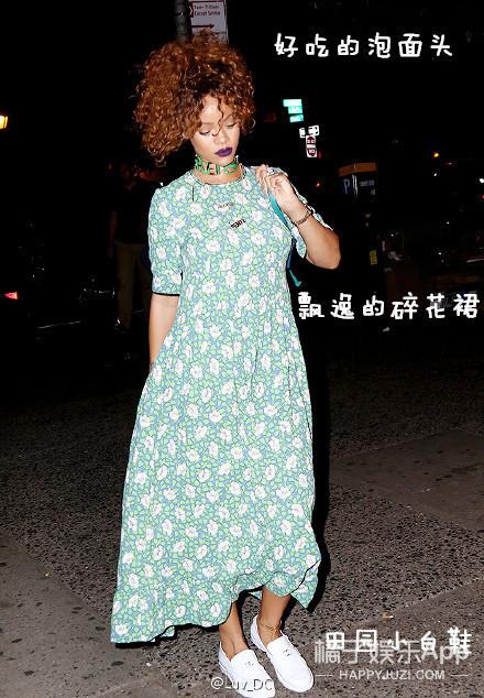 日日最新街拍 | 她这么穿是蕾哈娜 你这么穿是大妈