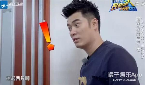 包贝尔演《港囧》?俩光头闹到香港去了