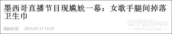 娱乐小报 | 杰伦好声音秒变小公举 爸爸3任务太凶残