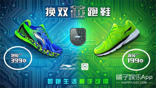 小米李宁强强联合 只要不嫌丑199元智能跑鞋到你手!