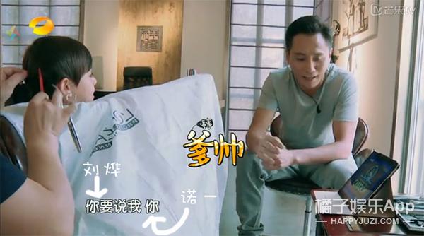 刘烨你行行好 别再坑你家诺一了