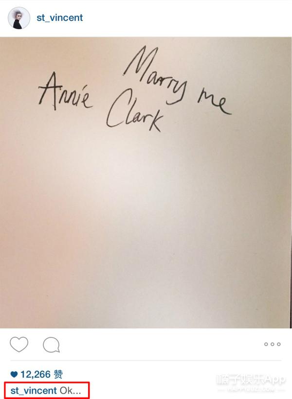 """鬼马超模Cara订婚啦 对象竟然是""""她""""?!"""
