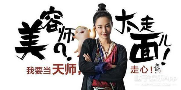暑期档女王白百何:长得是女王脸 活的是呆萌命