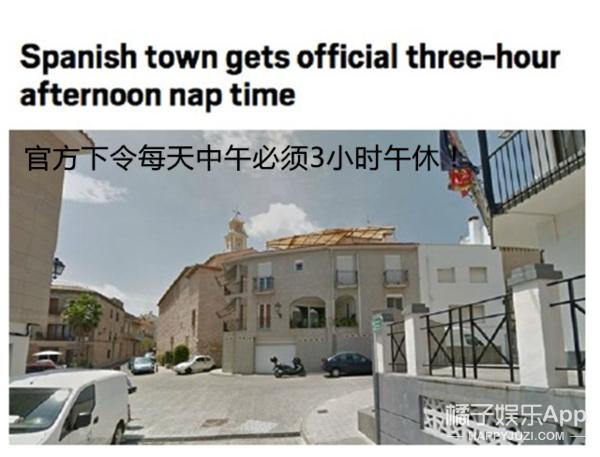 惊!每天下午2点到5点这个镇子上的人就会集体蒸发...