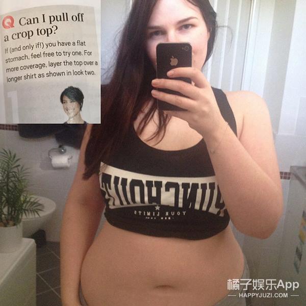 胖姑娘们穿短上衣晒出正能量 给了杂志总监一巴掌