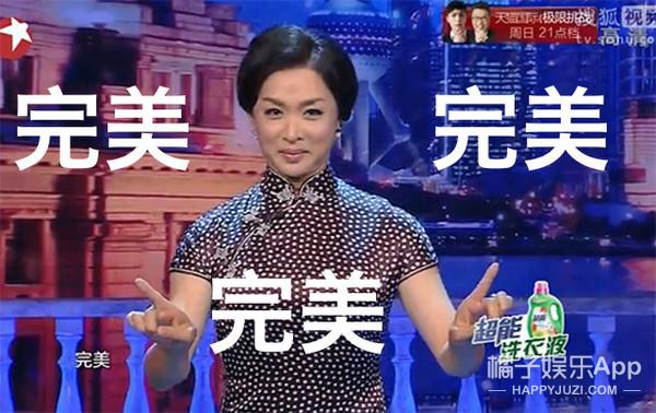 郭敬明躺枪   金星质问:哎你是生活在小时代里头吗?