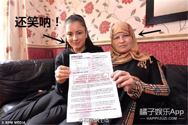 姑娘3年前逃了张4英镑的票,结果差点把房子罚没了!