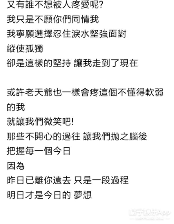 张韶涵发长微博:不开心的过往就抛之脑后