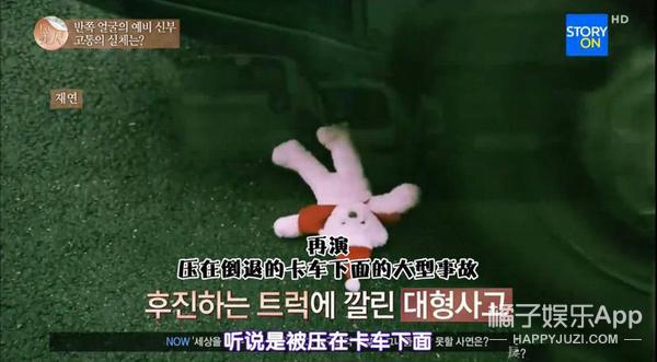 韩国整形日记 | 让人目瞪口呆的韩国整形术!