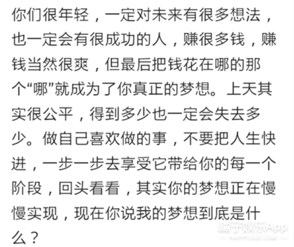 郑恺:行了别传了,我真不是富二代