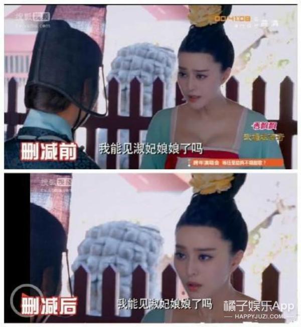 """范冰冰再遇""""胸兆""""《杨贵妃》马震镜头又被咔擦?"""