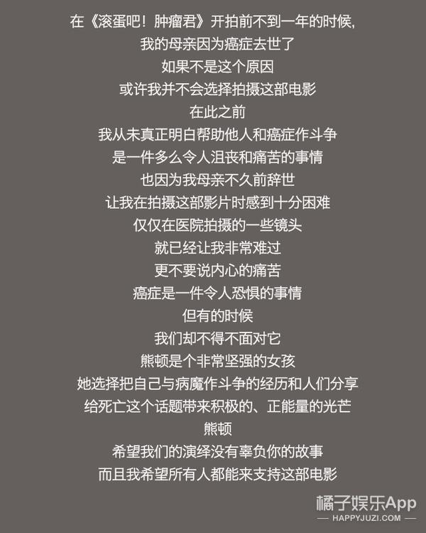 吴彦祖深夜怀念母亲:要是她没有因癌症去世 我或许不会拍《肿瘤君》