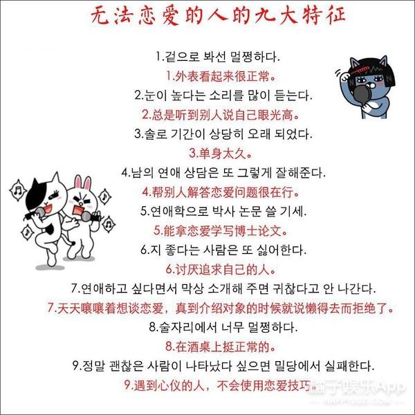 娱乐小报 | 爸爸2曝女装扮相 李小璐模仿宋丹丹太高能